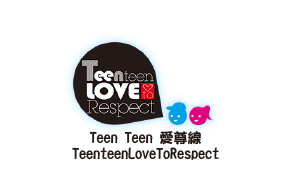 Teenteen Love To Respect