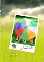 Annual Report 2008-2009 Cover Image