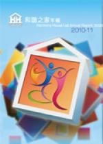 Annual Report 2010-2011 Cover Image