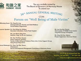"""34th Annual General Meeting cum Forum on""""Well Being of Male Victim"""""""