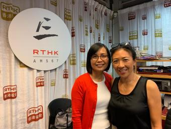 Interview by RTHK Radio 3